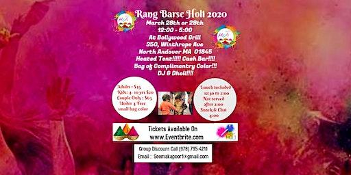Rang Barse Holi 2020