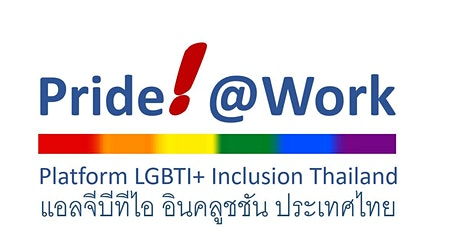 Pride! @Work Launching Event tickets