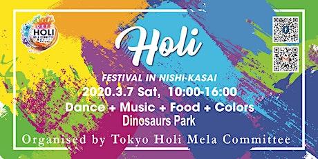 5th Holi Festival in Tokyo tickets