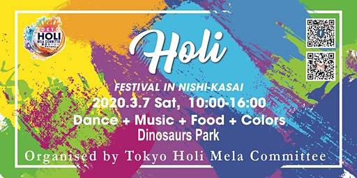 5th Holi Festival in Tokyo