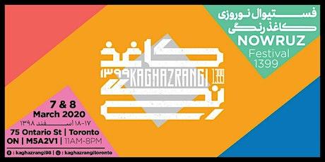 فستیوال نوروزی کاغذ رنگی - Kaghaz Rangi Nowruz pop up show tickets