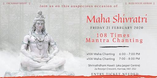 A Night of Deep Healing Mantra Chanting