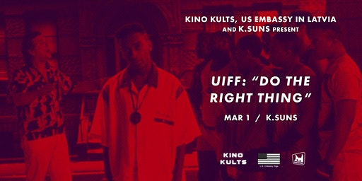"US Independent Film Festival 2020 — ""Do the Right Thing"""