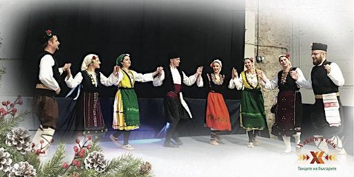 New members free trial rehearsals - Bulgarian folk dances