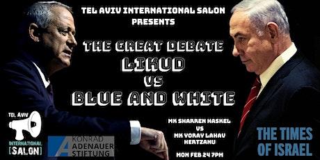 INVITATION: Great Debate, Likud vs Blue & White in-English, Mon Feb 24 7pm, FREE tickets