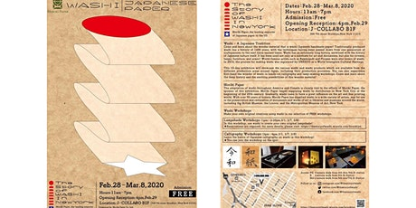 The Story of Washi, Traditional Japanese Paper tickets
