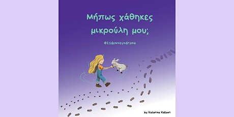 "Official Presentation of the Book ""Are you lost my little one? #21downsyndrome"" by Katerina Kakouri entradas"
