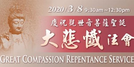 Great Compassion Repentance Service tickets