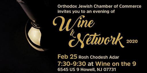 Orthodox Jewish Chamber of Commerce Wine & Network Lakewood NJ