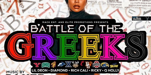 Battle of The Greeks