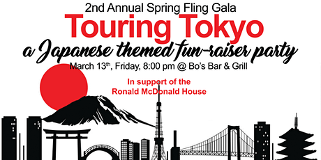 Touring Tokyo: A Japanese Themed Fun-raiser Party tickets