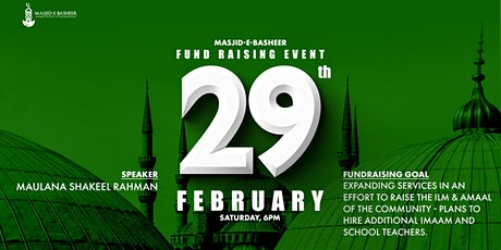 ISF's fund-raising event on 29th February 6 pm at Masjid-E-Basheer. tickets