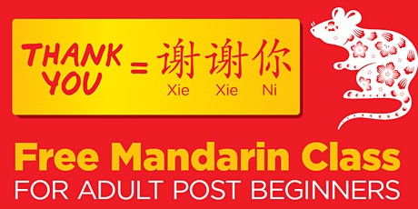 Mandarin Class for Adult Post Beginners tickets