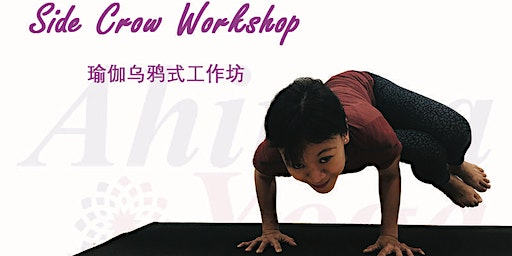 Side Crow Yoga Workshop