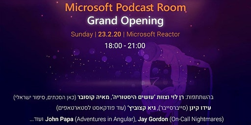 Microsoft Podcast Room Grand Opening