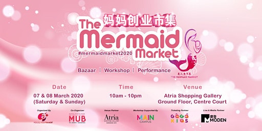 2020 The Mermaid Market 美人鱼市集 4.0