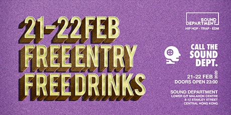 FREE ENTRY GUESTLIST (2 DRINKS) @ Sound Department tickets