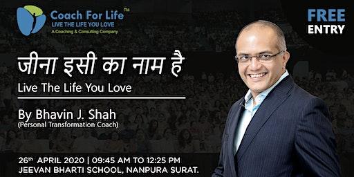 Jeena Isi Ka Naam Hai by Bhavin J. Shah | Coach For Life