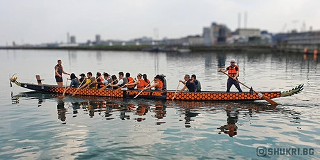 Dragonboat Spring Open Day (Free) tickets