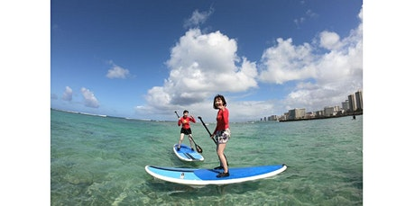 1 Hour Open Group SUP Lessons (06-14-2020 starts at 9:00 AM) tickets