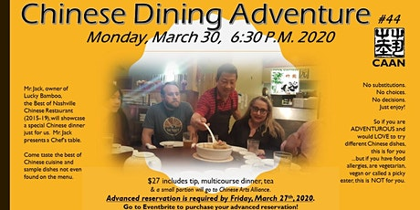 #44 Chinese Dining Adventure tickets