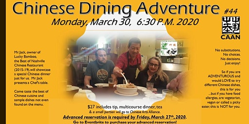 #44 Chinese Dining Adventure