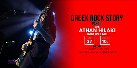 Greek Rock Story with Athan Hilaki tickets