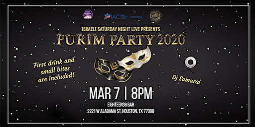 Purim Party 2020