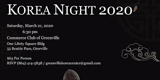 Korea Night 2020 - Greenville, SC