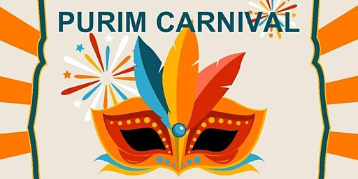 Gan Shalom Preschool's Purim Carnival