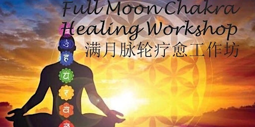 Chakra Healing Workshop with Sound Therapy & Essentail Oil