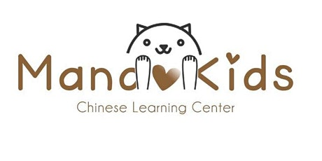 Free Mandarin Trial Class for 1-12 years old tickets