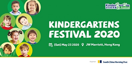 Kindergartens Festival 2020 tickets