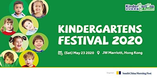 Kindergartens Festival 2020