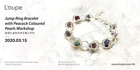 Jump Ring Bracelet with Peacock coloured Pearls Workshop 跳環孔雀色珍珠手鍊工作坊 tickets