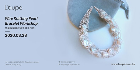 Wire Knitting Pearl Bracelet 金屬線編織珍珠手鍊工作坊 tickets
