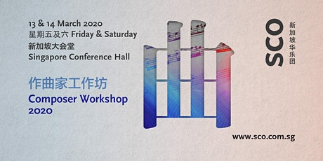 SCO Composer Workshop 2020 新加坡华乐团作曲家工作坊 2020 tickets