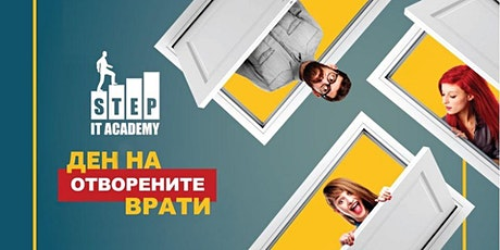 Ден на отворените врати в IT Step tickets