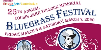 26th Annual Cousin Jake Memorial Bluegrass Festival