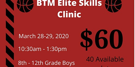 Bigger Than Me Elite Skills Clinic tickets