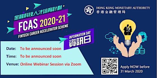 Fintech Career Accelerator Scheme -  Online Information Session 2020