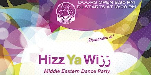 Hizz ya Wizz -- هز يا وز  Middle Eastern Dance Hafla feat. DJ Bassam