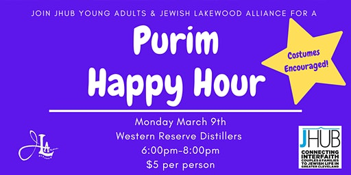 Purim Happy Hour