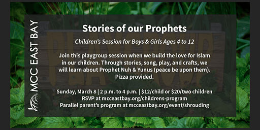 Stories of our Prophets | Children's Session for Ages 4 to 12 (March 8)