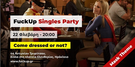 Singles Party Mask Theme