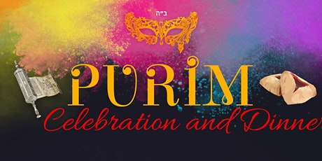 Purim celebration and Dinner tickets