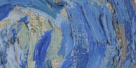 Art Class -  A night with Van Gogh - Starry Night