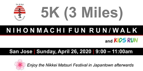 2020 Nihonmachi 5k/3 mi. Fun Run/Walk + Kids Run tickets