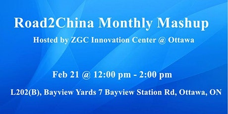 Road2China Monthly Mashup-February tickets