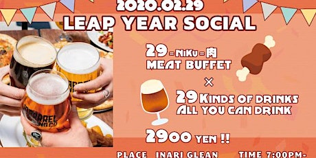⭐⭐⭐Leap Year Social!! ALL-YOU-CAN-DRINK and BBQ!!⭐⭐⭐ tickets
